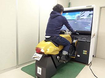 二輪車シミュレーター